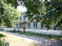 neighbour house: st. Korolenko, house 97А. nursery school Центр ле­чеб­ной пе­да­го­ги­ки и диф­фе­рен­ци­ро­ван­но­го обу­че­ния, До­школь­ное от­де­ле­ние