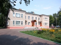 喀山市, 幼儿园 Центр лечебной педагогики и дифференцированного обучения, Korolenko st, 房屋 99А