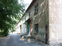 neighbour house: st. Korolenko, house 99. Apartment house