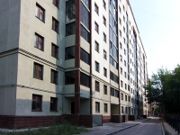 neighbour house: st. Volochaevskaya, house 4. Apartment house
