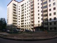 Kazan, Volochaevskaya st, house 4. Apartment house