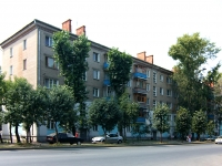 neighbour house: st. Vorovskoy, house 1. Apartment house