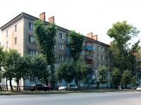 Казань, улица Воровского, дом 1. многоквартирный дом