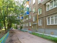 Казань, улица Воровского, дом 11. многоквартирный дом