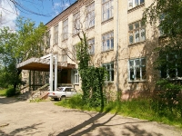 neighbour house: st. Vorovskoy, house 13А. school Межшкольный учебный комбинат Ново-Савиновского района