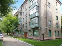 Казань, улица Воровского, дом 17. многоквартирный дом