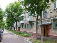 Kazan, Vorovskoy st, house 19. Apartment house