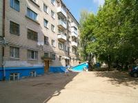 Казань, улица Воровского, дом 21. многоквартирный дом