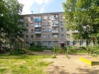 Казань, улица Воровского, дом 23. многоквартирный дом