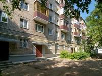 Казань, Воровского ул, дом 25