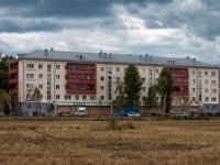 喀山市, Vorovskoy st, 房屋 21. 公寓楼
