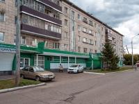 Казань, улица Воровского, дом 25. многоквартирный дом