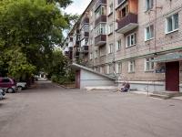 Kazan, Vorovskoy st, house 25. Apartment house