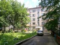 Kazan, Oktyabrskaya st, house 1. Apartment house