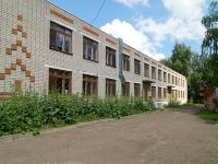 "Kazan, nursery school №315, ""Ёлочка"", Oktyabrskaya st, house 3Б"