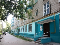 Казань, улица Октябрьская, дом 8. многоквартирный дом