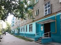 Kazan, Oktyabrskaya st, house 8. Apartment house