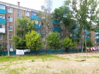 Казань, Октябрьская ул, дом 14