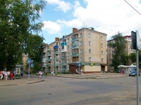 neighbour house: st. Oktyabrskaya, house 16. Apartment house