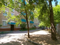 Казань, улица Октябрьская, дом 19А. многоквартирный дом