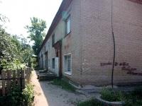 Kazan, Oktyabrskaya st, house 22. Apartment house