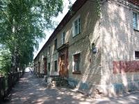 Казань, улица Октябрьская, дом 40. многоквартирный дом