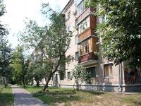 Kazan, Gagarin st, house 2А. Apartment house