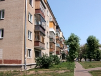neighbour house: st. Gagarin, house 2А. Apartment house