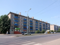 Kazan, Gagarin st, house 2. Apartment house