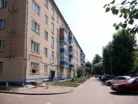 Казань, Гагарина ул, дом 2