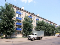 neighbour house: st. Gagarin, house 4. Apartment house