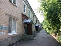 Kazan, Gagarin st, house 6А. Apartment house