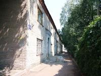 喀山市, Gagarin st, 房屋 8А. 公寓楼