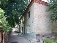 Казань, улица Гагарина, дом 8А. многоквартирный дом