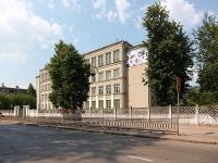 neighbour house: st. Gagarin, house 8. school Средняя общеобразовательная татарско-русская школа №46