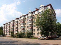 neighbour house: st. Gagarin, house 12. Apartment house