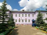 соседний дом: ул. Гагарина, дом 18. детский сад №250