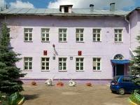 Казань, детский сад №250, улица Гагарина, дом 18