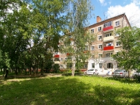 neighbour house: st. Gagarin, house 20А. Apartment house