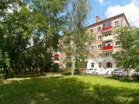 隔壁房屋: st. Gagarin, 房屋 20А. 公寓楼