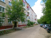 Казань, улица Гагарина, дом 20А. многоквартирный дом
