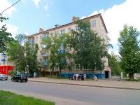 Казань, улица Гагарина, дом 20. многоквартирный дом