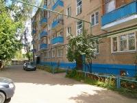 喀山市, Gagarin st, 房屋 20. 公寓楼