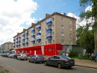 隔壁房屋: st. Gagarin, 房屋 22. 公寓楼