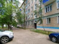喀山市, Gagarin st, 房屋 22. 公寓楼
