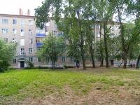 Казань, улица Гагарина, дом 22. многоквартирный дом