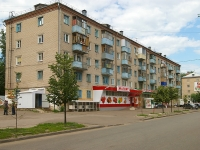 neighbour house: st. Gagarin, house 24. Apartment house