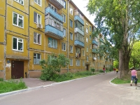 neighbour house: st. Gagarin, house 26. Apartment house