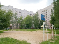 neighbour house: st. Gagarin, house 28Б. Apartment house