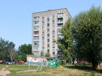 neighbour house: st. Gagarin, house 35А. Apartment house